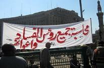 جرائم وفساد الضباط بمصر.. هذا ما تعلنه السلطة فقط