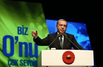 أردوغان بذكرى وفاة أتاتورك: جذورنا أقدم من الجمهورية