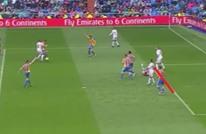 هل حرم التحكيم برشلونة من التتويج بعد احتساب هدف بنزيمة؟