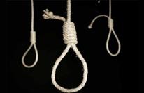 """إيران تستعد لإعدام 30 داعية وناشطا سنيا بتهمة """"محاربة الله"""""""