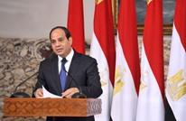 نبوءة السيسي تتحقق.. مصر خارح التصنيف العالمي للتعليم