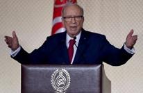 رئيس تونس يخطئ في تلاوة القرآن.. فماذا قال؟ (شاهد)