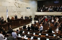 ردود فلسطينية غاضبة على قانون الكنيست الجديد