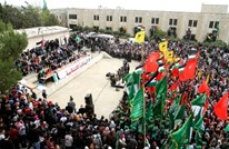 الكتلة الإسلامية تتصدر انتخابات مجلس طلبة جامعة بيرزيت