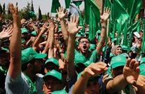 """ما دلالات فوز كتلة """"حماس"""" في انتخابات جامعة بيرزيت؟"""