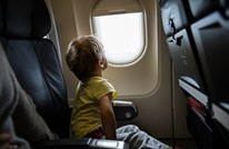 ما الذي يحدث لجسم الإنسان أثناء الطيران؟