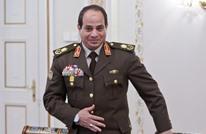 """لماذا فشل قضاة مصر في مواجهة """"تغول"""" السيسي؟"""