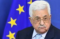 مؤسسة سويدية تحذر السلطة الفلسطينية من تقييد حرية التعبير