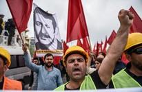 اعتقال مئات الأشخاص حاولوا التظاهر بميدان تقسيم بتركيا