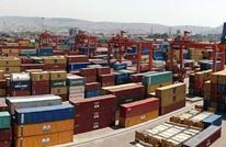 المنطقة الاقتصادية في جيبوتي.. بوابة تركيا لاقتحام أفريقيا