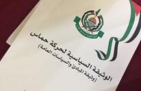 """حماس بعد قبولها بـ""""67"""".. كيف ستوفق بين المقاومة والتسوية؟"""