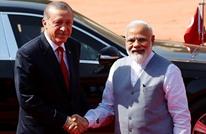 تركيا تعتزم زيادة تجارتها مع الهند لـ 10 مليارات دولار سنويا