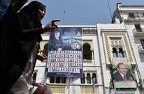 الجزائر: إسدال الستار على الحملة الانتخابية للبرلمان
