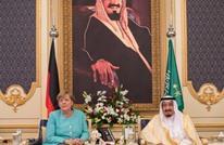 لهذا السبب رفضت ميركل ارتداء الحجاب في السعودية (فيديو)