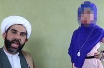 داعية مقرب من حزب الله ينشر صور نساء شبه عاريات (شاهد)