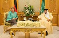 حصاد زيارة ميركل للسعودية: مذكرات تفاهم صناعية وأمنية