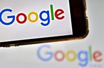 تطبيق جديد.. غوغل يمكنه إيجاد شبيهك من أي مكان بالعالم