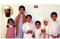 فيديو جديد يكشف جانبا من حياة ابن لادن وأسرته (شاهد)
