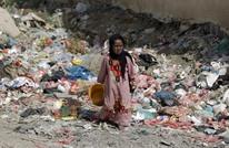 مصرع 115 شخصا بانتشار الكوليرا في اليمن
