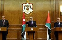 اجتماع عربي في الأردن لإنهاء الانسداد بعملية السلام