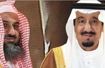 """ما حقيقة قول داعية سعودي إن """"ترامب خادم لله""""؟"""