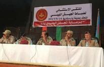 ملتقى ضباط ليبيا يرفض حفتر في المؤسسة العسكرية