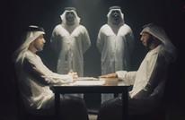 برنامج بقناة أبو ظبي يتهم الإخوان بهدم قيم المجتمع الإماراتي