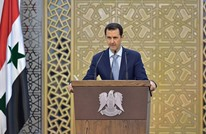 """حل """"القيادة القومية"""" بحزب البعث السوري وتشكيل مجلس جديد"""