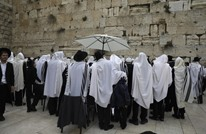 تحذير إسرائيلي من حرب أهلية بين اليهود