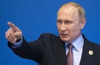 هكذا ردت روسيا على العقوبات الأمريكية ضدها