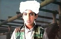 واشنطن تعرض مليون دولار للقبض على أحد أبناء بن لادن