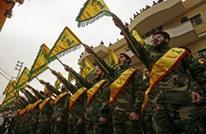 خلفيات وتفاصيل تحركات دولية لملاحقة حزب الله ماليا