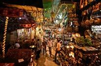 """ارتفاع الأسعار يمنع المصريين من الاقتراب من """"ياميش رمضان"""""""