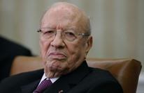 السبسي.. رحيل رئيس عاصر ثلاثة أنظمة في تونس (بروفايل)