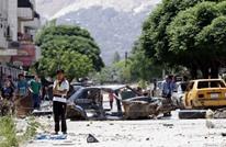 """استمرار القصف في سوريا.. والمعارضة ملتزمة بحضور """"جنيف"""""""
