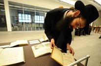 روسيا تطرد حاخاما إسرائيليا يعمل دون ترخيص