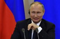 """ما قصة عفو بوتين عن متهمات """"بالخيانة العظمى""""؟"""
