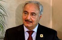 الرئيس التونسي يستقبل حفتر
