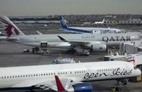 قطر تدعم خطوطها الجوية بـ1.95 مليار دولار بعد خسائر كورونا