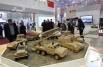 هل تنضم السعودية لأكبر شركات الصناعات العسكرية عالميا؟