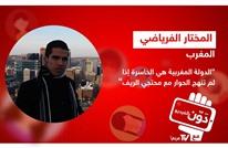 الدولة المغربية هي الخاسرة إذا لم تنهج الحوار مع محتجي الريف