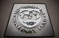 """""""صندوق النقد"""" يصدر تقريرا يحمل مؤشرات خطيرة عن ديون مصر"""
