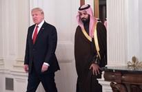 الرياض تعزز حيازاتها من سندات الخزانة الأمريكية قبل زيارة ترامب