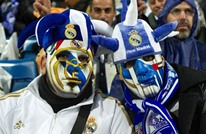 هل تعلم أن بين كل ثلاثة إسبان هناك مدريدي؟