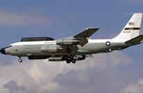 واشنطن: مقاتلتان صينيتان اعترضتا طائرة أمريكية.. وبكين توضح
