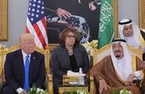 FP: هل تسير العلاقات الأمريكية السعودية إلى الانهيار؟