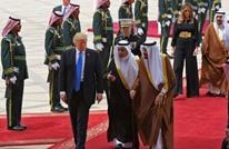 """هذا إرث ترامب """"السيئ"""" لبايدن في الشرق الأوسط"""