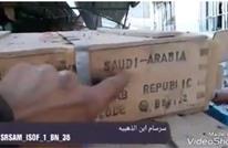 مزاعم حول العثور على أسلحة سعودية لدى داعش