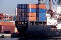 بعد جنوب أفريقيا.. بنما تحتجز شحنة فوسفات مغربية