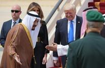 نيوزويك: ترامب يزعم أن الملك سلمان قبّل زوجته ميلانيا
